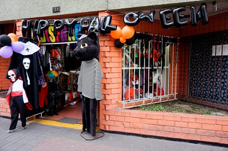 Halloween store lima face paint